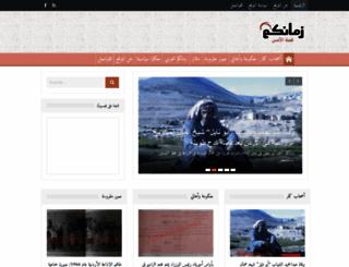 zamancom.com screenshot