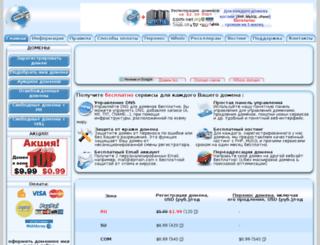 zamango.ru screenshot