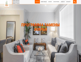 zamena.kiev.ua screenshot