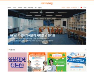 zamong.co.kr screenshot