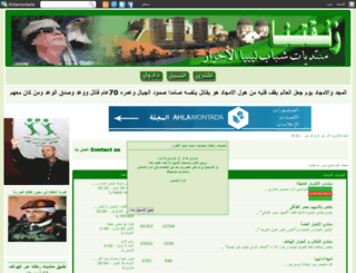 zangetna.com screenshot