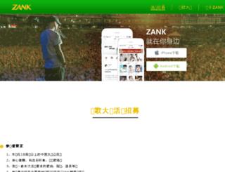 zank.mobi screenshot