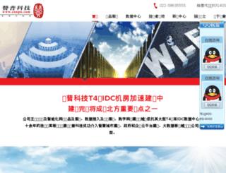 zanpu.com screenshot