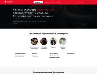 zapolyarnyj.unassvadba.ru screenshot