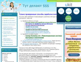 zarabotok4u.info screenshot