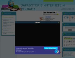 zarabotokvsem.moy.su screenshot