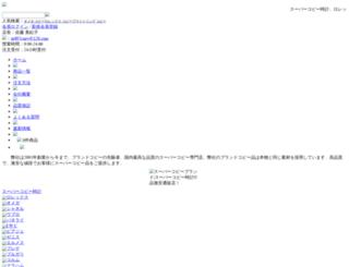 zarafetakademi.com screenshot