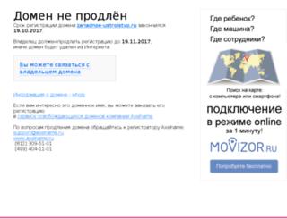 zariadnoe-ustroistvo.ru screenshot