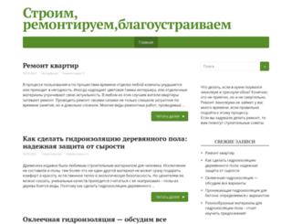 zazadun.ru screenshot