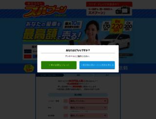 zbaboon.com screenshot