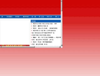 zbwz.net screenshot