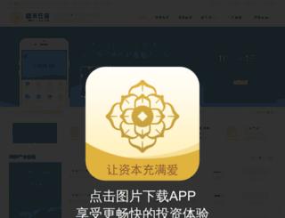 zbzx.com screenshot