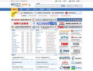 zc.baidajob.com screenshot