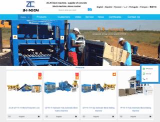 zcjk.com screenshot