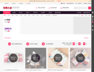 zdashu.com.cn screenshot