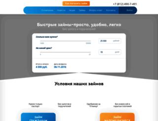 zdengi.ru screenshot