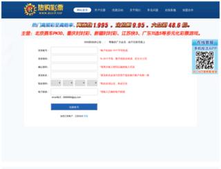 zdqiang.com screenshot