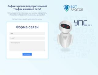 zdrava-krasa.ru screenshot