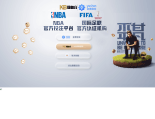 ze-surf.com screenshot