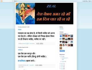 zealzen.blogspot.com screenshot