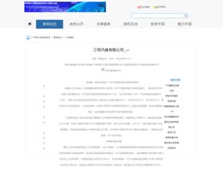 zeemaza.com screenshot