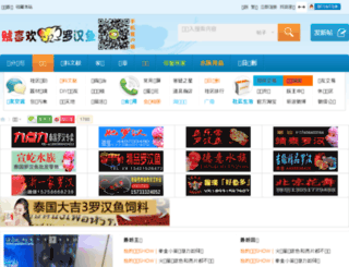 zeixihuan.com screenshot