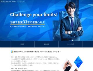 zenforuminternational.org screenshot