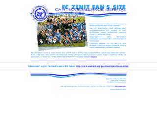 zenitspb.org screenshot