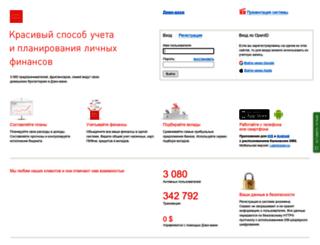 zenmoney.ru screenshot