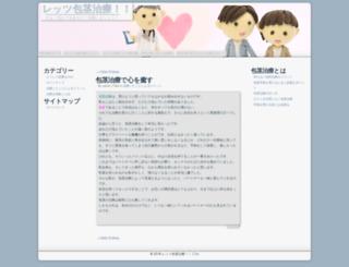 zenoliving.org screenshot
