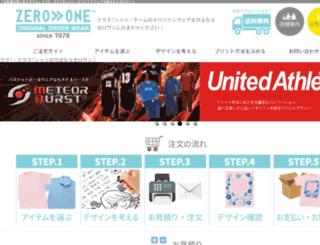 zeroone.co.jp screenshot