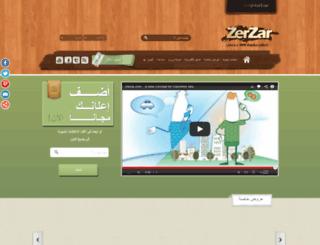 zerzar.com screenshot