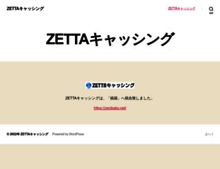 zetta-finance.com screenshot