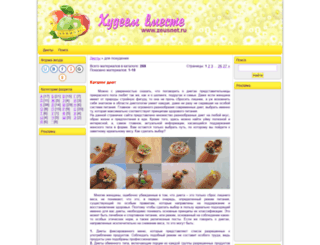 zeusnet.ru screenshot
