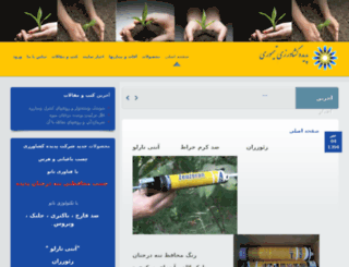 zeuzera.com screenshot