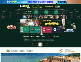 zevelekakis.com screenshot
