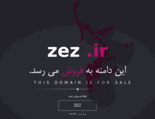 zez.ir screenshot