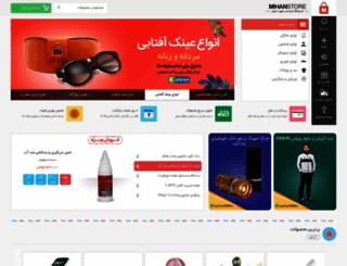 zfun.mihanstore.net screenshot
