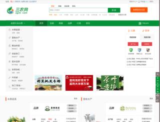 zg3n.com screenshot