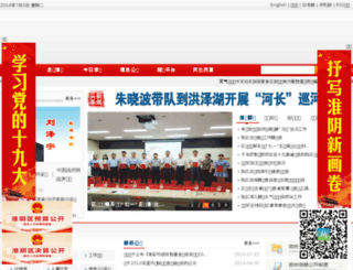 zghy.gov.cn screenshot