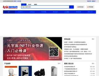 zgjdypw.com screenshot