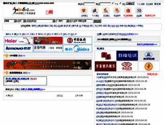 zhangzhou.job592.com screenshot
