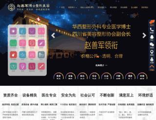 zhaoboshi.com screenshot