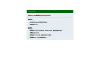 zhaohuichem-447903.adminkc.com screenshot