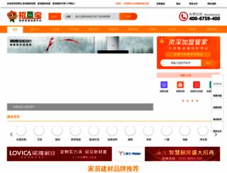zhaoshangbao.com screenshot