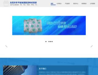 zhaoxu189983.51pla.com screenshot