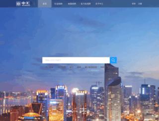 zhcpa.zhiye.com screenshot