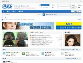 zhenfayou.com screenshot
