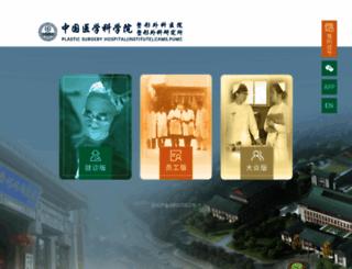zhengxing.com.cn screenshot