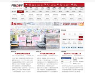 zhengzhou.chekb.com screenshot